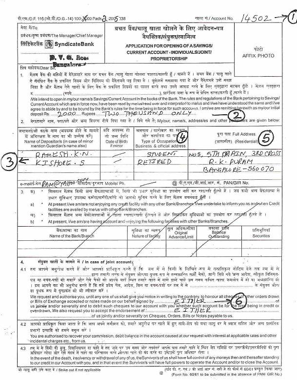 Home loan application karnataka bank home loan application karnataka bank home loan application images spiritdancerdesigns Gallery