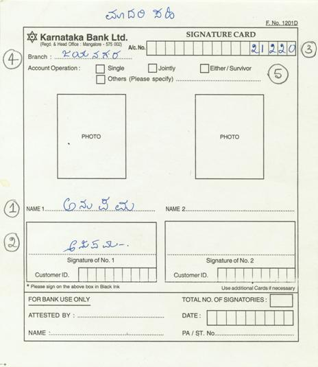 Banking - Open a post office bank account online ...